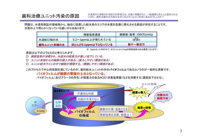 20080725163323.jpg